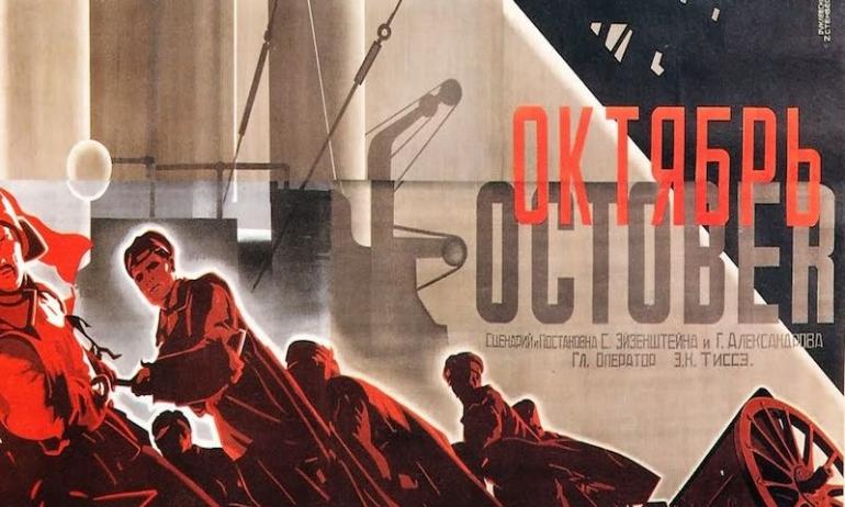 October-Eisenstein
